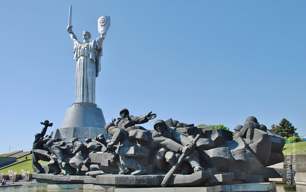 The Mother Motherland monument in Kiev