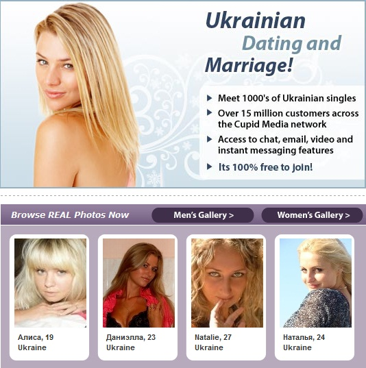 Ukraina Cupid dating