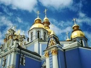 kiev history