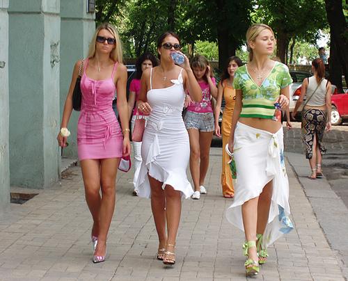 Ukrainian girls
