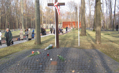 The Memorial to the victims of Soviet Totalitarian regime in Kharkov