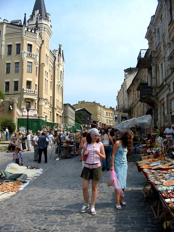 Ukraine women in Kiev