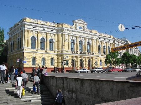 The Kharkov history museum