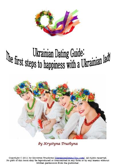 Ukrainian Dating Guide