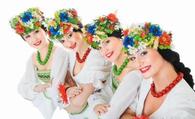 Ukraine dating blog titles