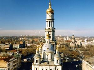 Kharkov Tour