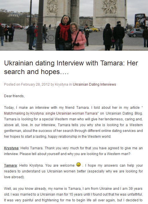 dating interview