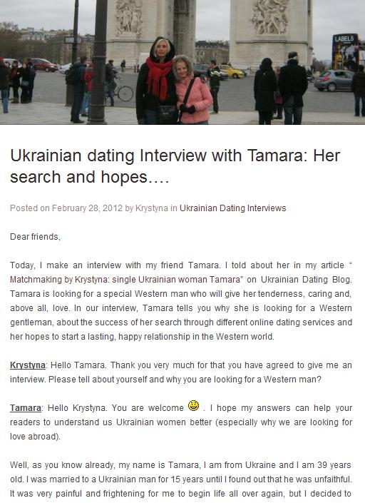 Ukrainian Dating Interview
