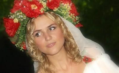Ukrainian order bride