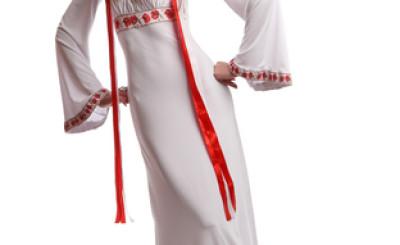 Ukrainian mail order bride