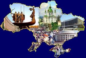 Modern Ukraine