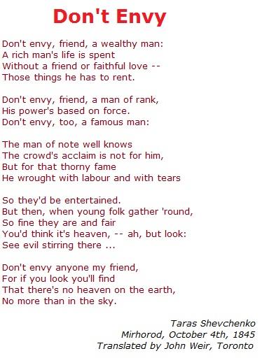 internet dating poems