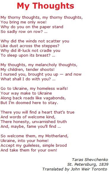 Free Ukrainian Love Poems