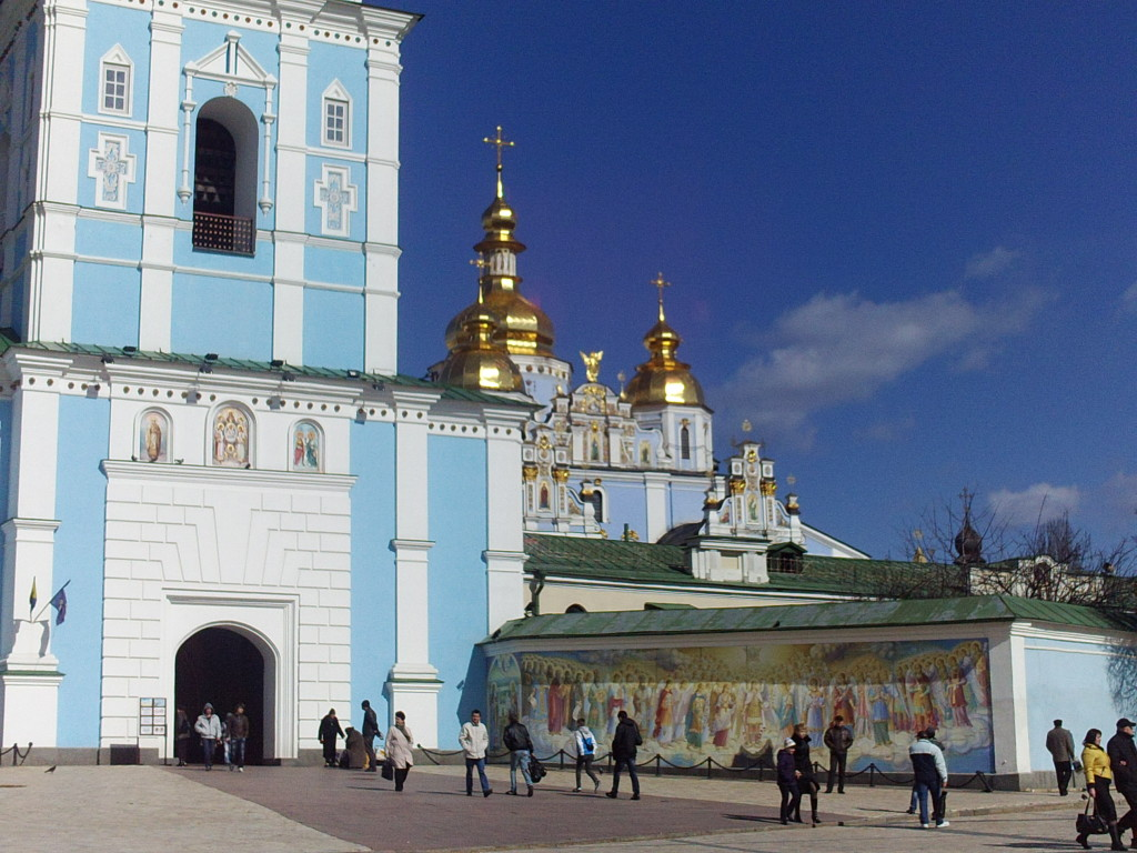 The Monastery Of St. Michael