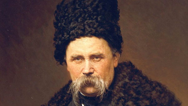 Ukraine Taras Shevchenko