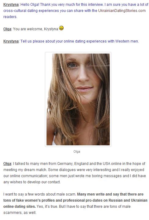 er ute datingside