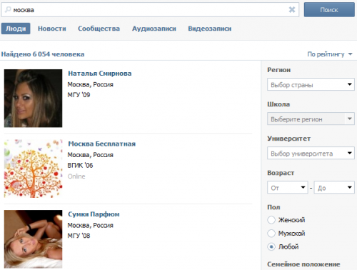 vk search Tips how to use VKontakte.ru to find a Ukrainian woman for life