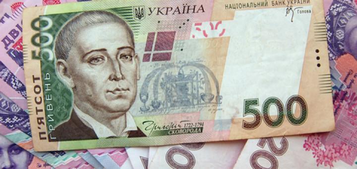 Ukraine scam