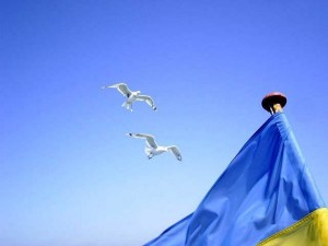 Day Of Independence In Ukraine