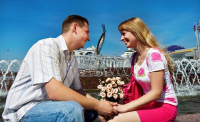 Ukrainian marriage