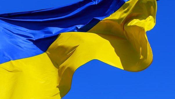 Ukraine girls