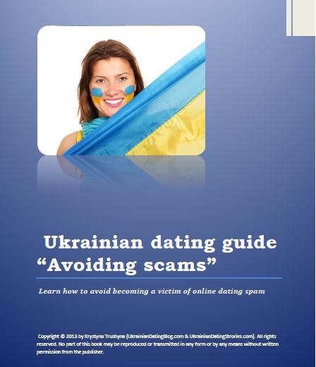 ukrainian dating ebook against scam