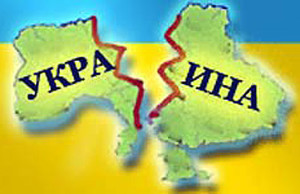 ukraine facts