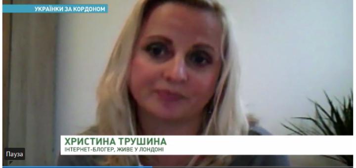 Krystyna Ukrainian dating blogger
