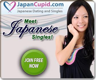 Japancupid banner